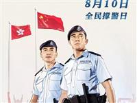 刷屏!赣州警察给香港警察回信火了!岂曰无衣,与子同袍!