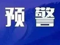 """安庆发布雷电黄色预警!多部门全力防御台风""""烟花"""""""