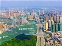 广安公园城市再筑绿肺东南片区三个公园概念性设计方案出炉