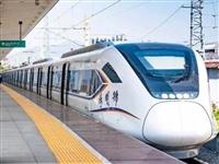 2月24日起,宁波至余姚、绍兴城铁恢复运营