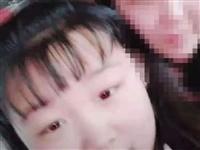 高唐人注意:这个16岁女孩已走失5天!