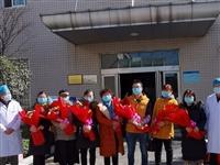 振奋!罗山又一批7名新冠肺炎确诊患者治愈出院
