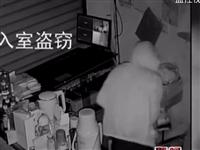 武胜90后男子屡次偷盗,上电视啦!