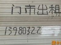 武胜租房纠纷,女租客被房东告上法院!!!