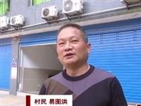 武胜三溪镇:签字盖章找不到人咋办?