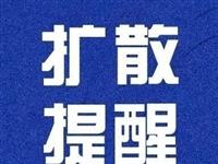 98个!高唐县电动自行车挂牌网点公布