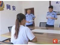 被处罚!为卖净水器,广元一女子竟用谣言打广告!!!