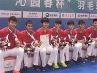 富顺:少年运动员代表四川省羽毛球代表队勇创佳绩!