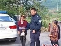 富顺七旬老人上街迷路,民警救助将其送回