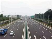 重要通知!高速公路收费将有大变化!