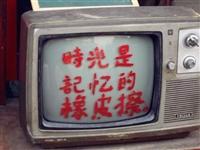 童年回忆杀!40年来陪我们长大的经典国产动画片,高唐的你还记得吗?