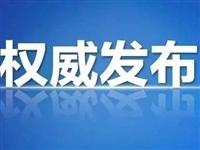 如东县爱民路幼儿园招人啦!10个名额!具体招聘条件、岗位要求……都在这!