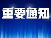 宁波这些景区春节免费!限流!