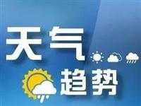 大邑人必看!大邑乡镇未来72小时天气预报!