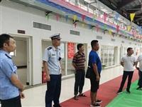 榕江:多部门联合开展安全监督检查,为州十运会提供安全保障