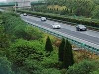 """安徽省高速""""县城通""""专项行动方案已制定!"""