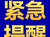 @招远人:工行第一代社保卡已到期!抓紧去这里更换啦