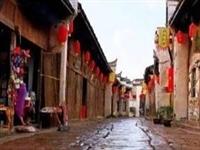 孔城老街建筑特色