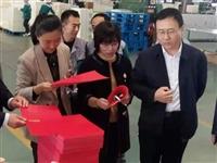 高唐县领导韩子民带队对我县造纸印刷产业进行调研