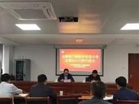 金寨县查处1例网友微博举报交通违法行为
