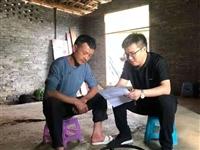 榕江县人民政府办公室持续发力巩固脱贫攻坚成果同乡村振兴有效衔接