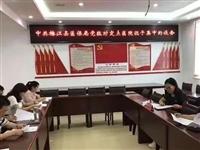 """榕江县:四措施当好医保基金""""管家"""""""