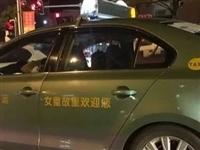 """曝光!广元出租车你比我想象的还要""""霸道""""!"""