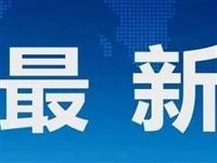 """""""操场埋尸案""""罪犯杜少平被执行死刑"""