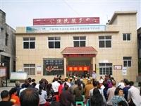 重庆市黔江区法院巡回审理一起赡养纠纷案件