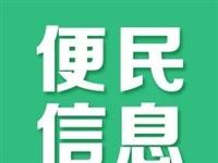 黔江最全的汽车、火车、航班出行时刻表来了!