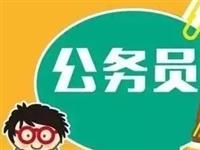 黔江区第三季度公开招聘事业单位工作人员19名,大专学历即可报名!
