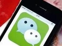 提醒黔江人抓紧了解:微信借了2万元不还,凭聊天记录能拿回吗?