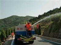 我们在涉县战高温,农村公路抗旱保绿进行时......
