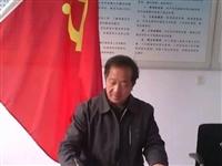 """逐梦台田党旗红--记涉县合漳乡倔强的""""牛支书"""""""