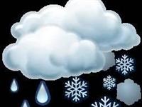 盘州春节天气预报