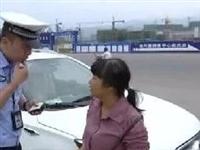 【视频】凉山一实习女司机这样开车被曝光了!