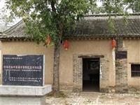 【红色文化】带你走进中原野战军关押襄樊战役俘虏、国民党第十五绥靖区司令官康泽旧址