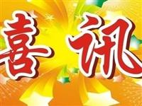 喜讯!浦城这2个村列入第三批省级传统村落名录的公示名单