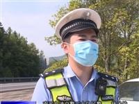 浦城:疫情不回家中秋我在岗