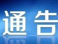 浦城县卫生健康局关于全力做好一线医务人员及其家属保障工作的实施方案