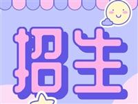 2021年浦城县梦笔学校招生工作通知