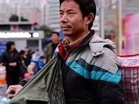 光山50-60岁的农民2019年将面临4大难题,谁能躲过?