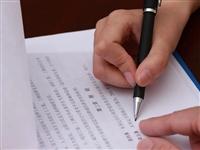 【提醒】遇到这7类劳动合同需慎重,找工作的同学要看仔细!
