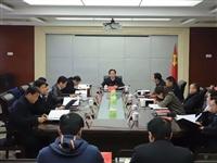 县委召开常委会议,专题研究乡镇纪委标准化规范化建设