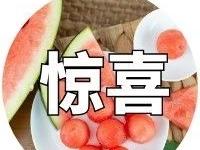 """我要回乡种田!信丰总投资2.4亿元建设高标准农田,""""靠天吃饭""""的传统农业将迎来颠覆性的改变!"""