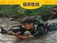 超军事夏令营   和君研学12天&21天习惯养成集训营即将开营