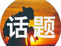 @信丰人最低工资标准有调整!