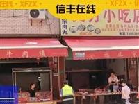 信丰同益市场肉铺店主为了抢占生意,案板经常摆放到店外占道经营,遭居民投诉……