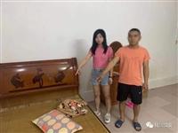 歪死!陆川2名年轻妹子卖淫,当场被抓……