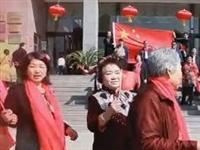 兴县实验小学老教师《我和我的祖国》MV